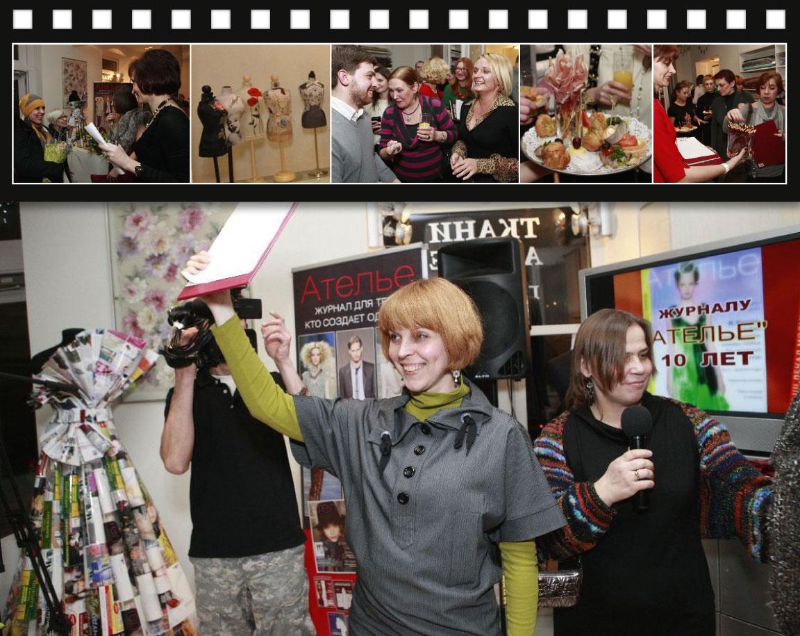Мини цеха по пошиву одежды в турции в Москве