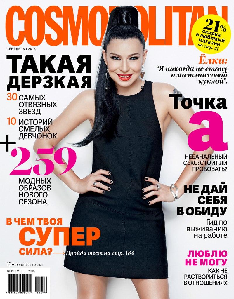 губерния газета бесплатных объявлений о знакомствах