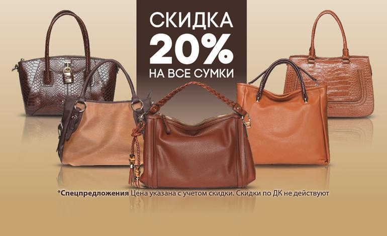 f43f101c1 Интернет-магазин shop.econika.ru создан в сентябре 2012 как дополнительный  сервис для «молодых и энергичных покупателей, которые дорожат своим  временем».